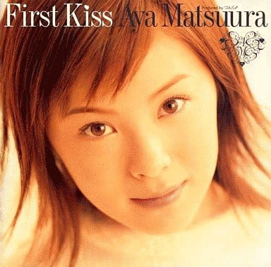 松浦亜弥 / First Kiss