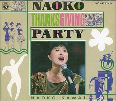 河合奈保子 / NAOKO THANKSGIVING PARTY