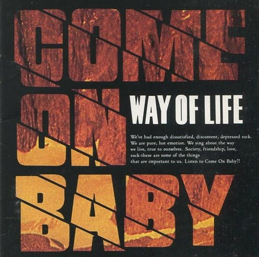 COME ON BABY / WAY OF LIFE(廃盤)