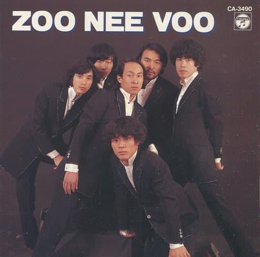 ZOO NEE VOO / ズー・ニー・ブー ベスト(廃盤)