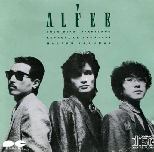 駿河屋 -<中古>THE ALFEE /A面コレクション(邦楽)
