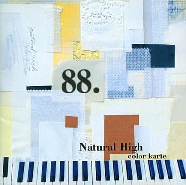 Natural High / 色彩カルテ(廃盤)