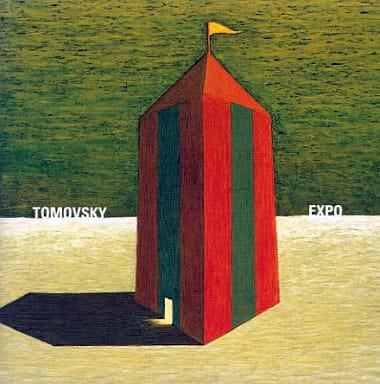 トモフスキー / EXPO