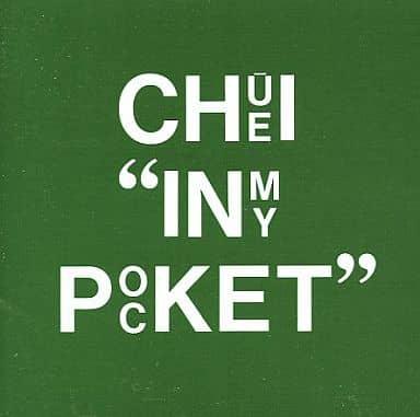 吉川忠英 / IN MY POCKET