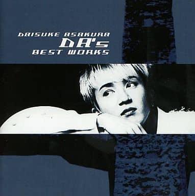 浅倉大介 / DA's BEST WORKS '91~'95