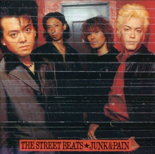 THE STREET BEATS / JUNK & PAIN