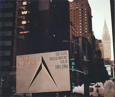 THE ALFEE/シングル・ヒストリーVol.4(1991-1994)