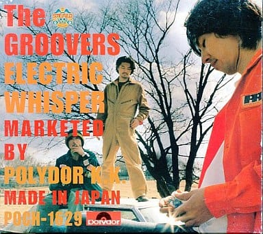 THE GROOVERS / ELECTRIC WHISPER