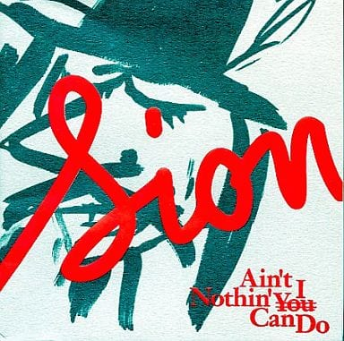 SION / Ain't Nothin' I(You)Can Do(廃盤)