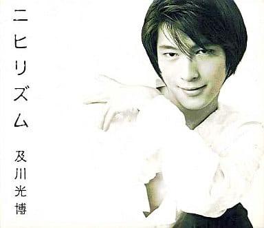 及川光博 / ニヒリズム Mitsuhiro Oikawa Greatest Hits 90's[限定盤]