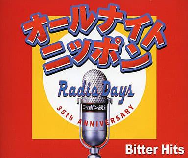 オムニバス / オールナイトニッポン「RADIO DAYS」Bitter Hits