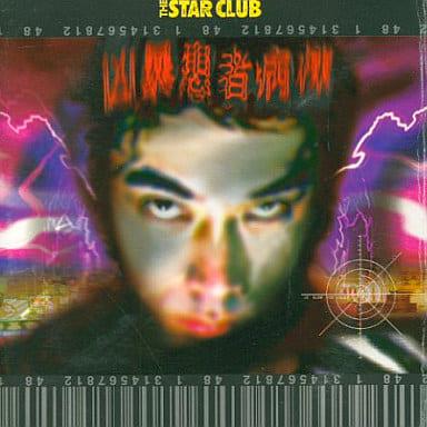 THE STAR CLUB / 凶暴患者病棟
