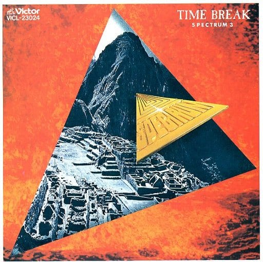 """スペクトラム / TIME BREAK/SPECTRUM3~Lyrische Suite""""Respite of a S(廃盤)"""