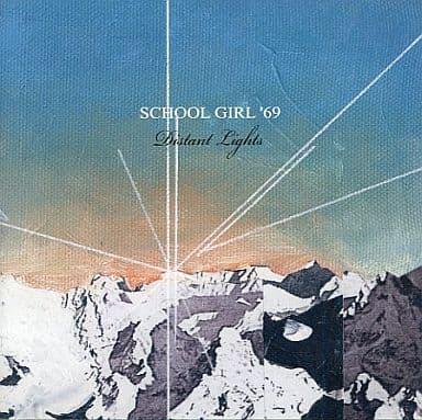 SCHOOL GIRL '69 / Distant Lights