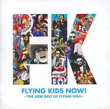 FLYING KIDS / FLYING KIDS NOW!~THE NEW BEST OF FLYING KIDS~(限定盤)