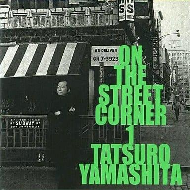 山下達郎 / ON THE STREET CORNER 1