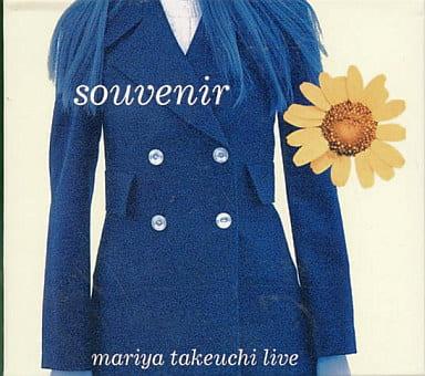 竹内まりや / Souvenir~Mariya Takeuchi Live