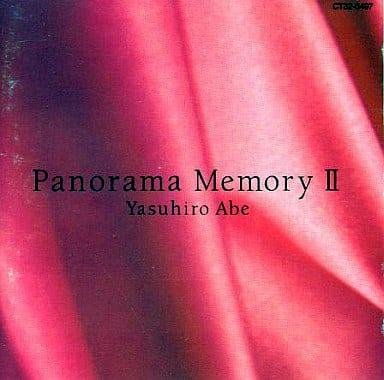 安部恭弘 / Panorama Memory II(廃盤)