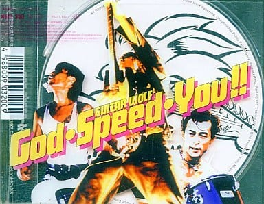 GUITAR WOLF / God・Speed・You!!