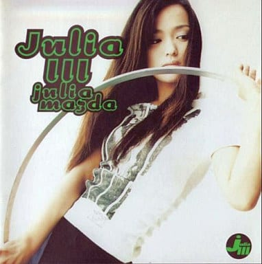 松田樹利亜 / Julia III(廃盤)