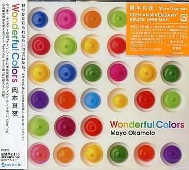岡本真夜 / Wonderful Colors