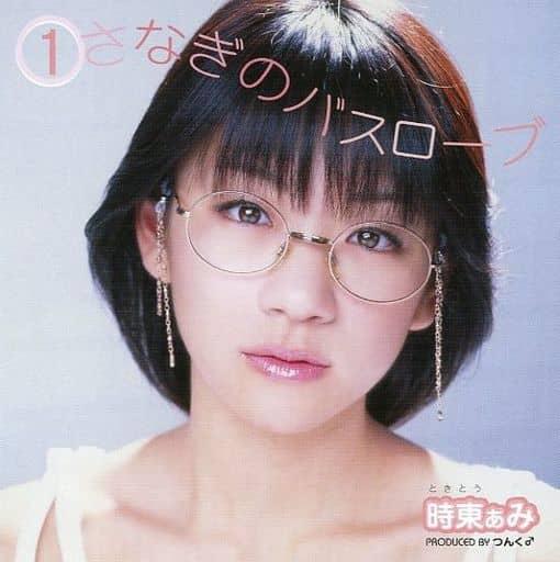 時東ぁみ / 1さなぎのバスローブ~特別盤[DVD付]