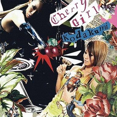 駿河屋 -<中古>倖田來未 / Cherry Girl/運命(邦楽)