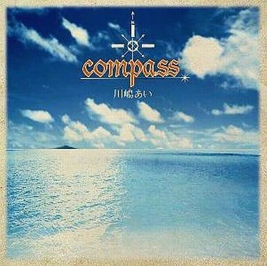 川嶋あい/compass