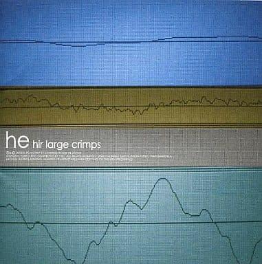he/hir large cllmps