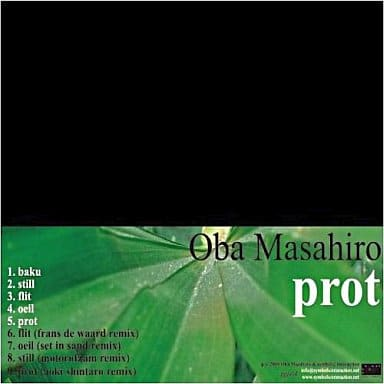 Oba Masahiro/prot