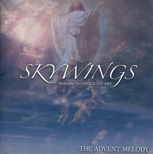 SKYWINGS / THE ADVENT MELODY