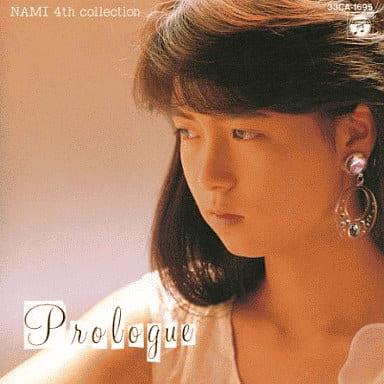 島田奈美/Prologue -NAMI 4th collection-