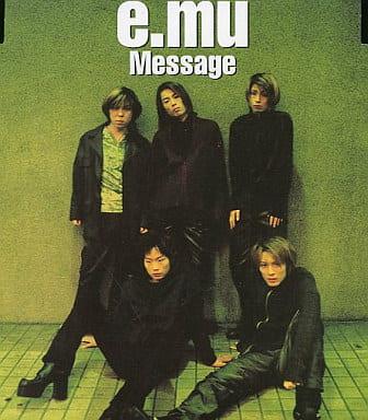 e.mu / MESSAGE