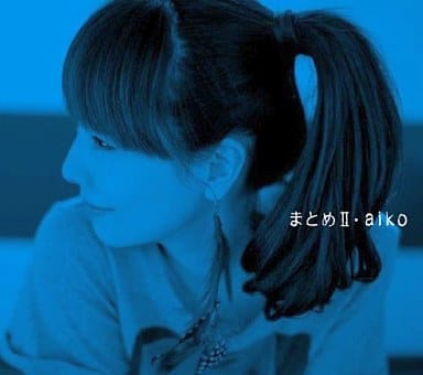 aiko / まとめ2[通常盤]