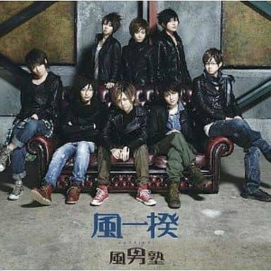 風男塾 / 風一揆(緑川狂平ver.)(初回盤 / DVD付)