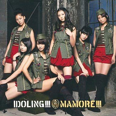 アイドリング!!!/MAMORE!!![DVD付](トレカ欠け)