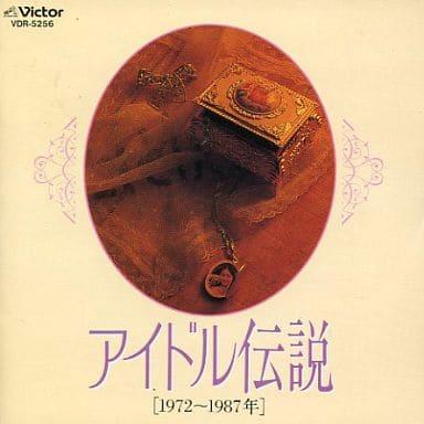 オムニバス / アイドル伝説(1972-1987年)