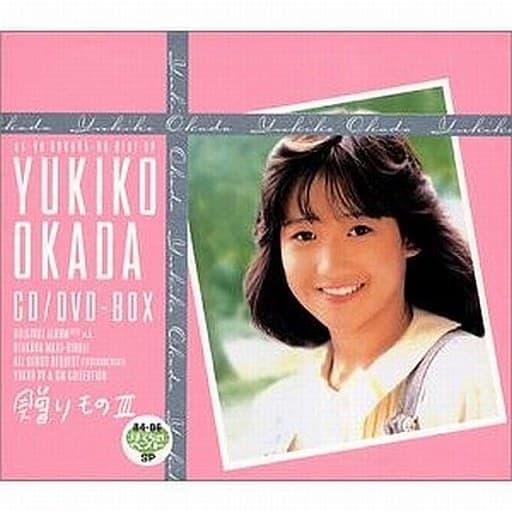 岡田有希子 / 贈りもの III ~84-86 ぼくらのベストSP~(状態:BOX状態難)