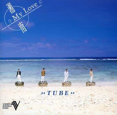 TUBE / 湘南MY LOVE[CDV]