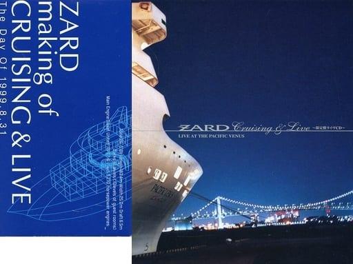ZARD / Crusing & Live ~限定盤ライヴCD~(状態:外袋欠品)