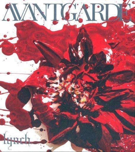 lynch. / AVANTGARDE[DVD付初回限定盤]