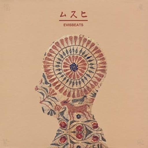 EVISBEATS / ムスヒ[生産限定盤]