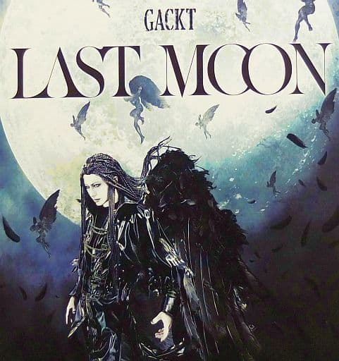 GACKT / LAST MOON[プレミアムエディション]