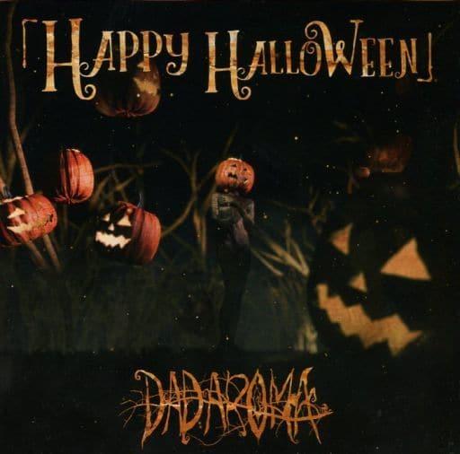 DADAROMA / HAPPY HALLOWEEN