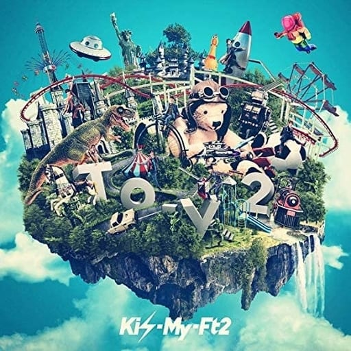 Kis-My-Ft2 / To-y2[初回盤A]