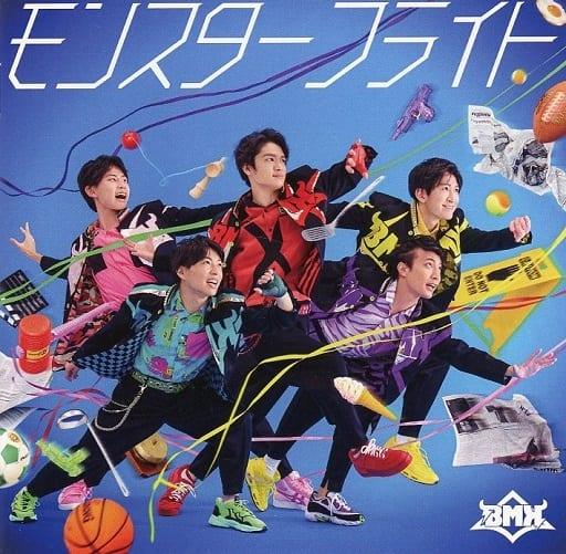 BMK / モンスターフライト(B盤)