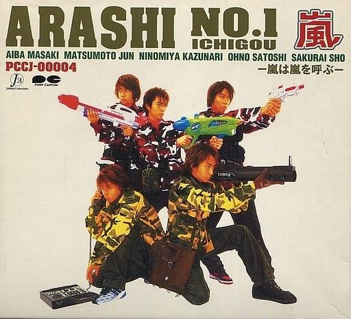 嵐 / ARASHI NO.1 -嵐は嵐を呼ぶ-[初回限定盤](状態:カラートレイ状態難)