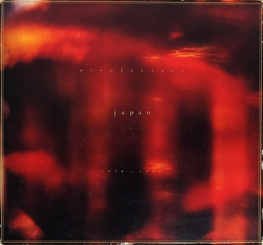 JAPAN / プロフェティーク JAPAN 1978~1980[完全限定盤]