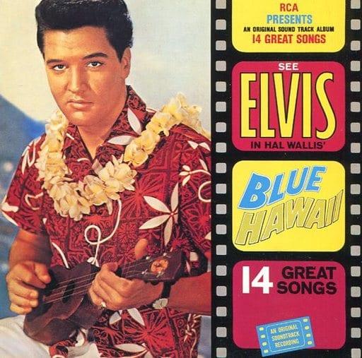サントラ / ブルー・ハワイ