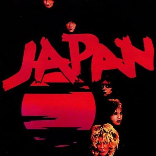 JAPAN/果てしなき反抗